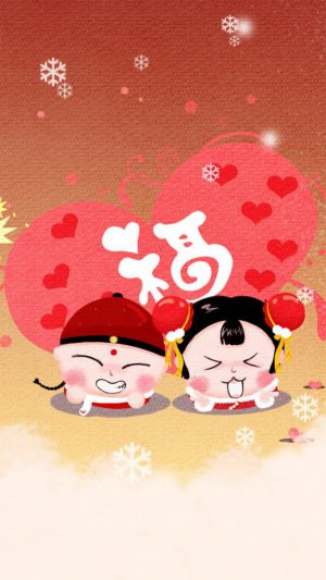 Funny Art Chinese Love iPhone 7 wallpaper