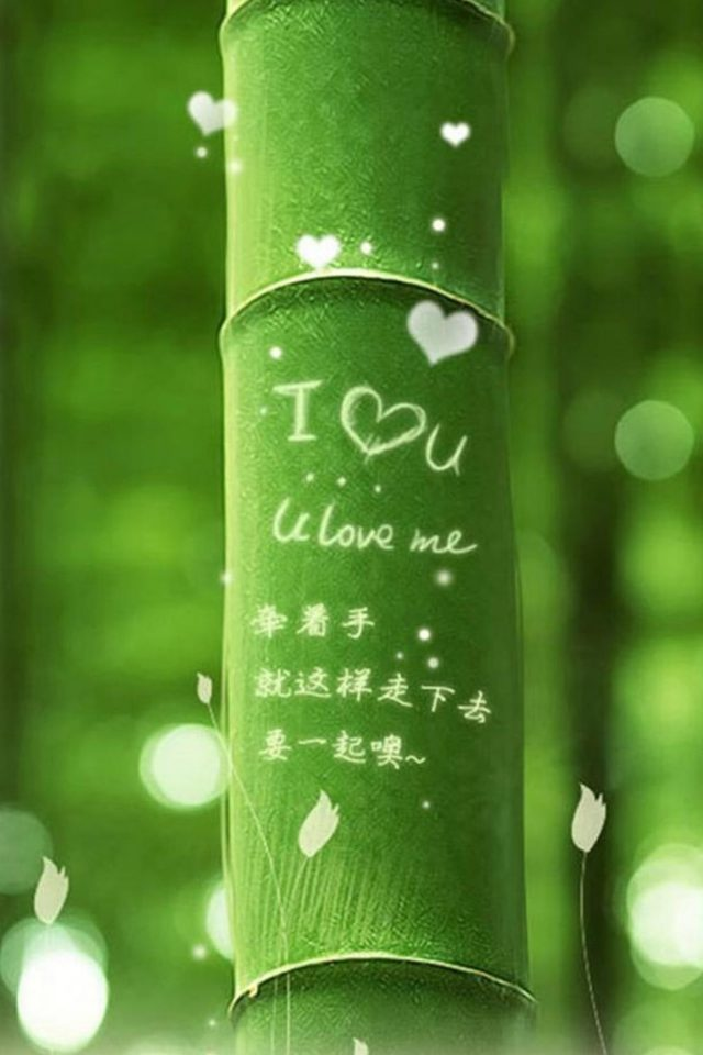 I Love You Bamboo iPhone wallpaper