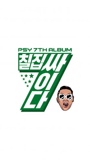 Psy Cover 7 Psyda Kpop Art Illust Music iPhone 7 wallpaper